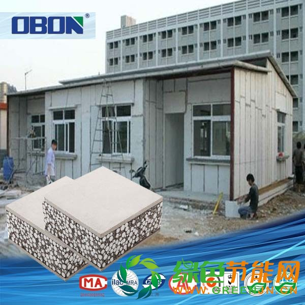 cement board price temporary building materials