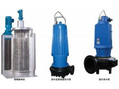 南京蓝深水泵3千瓦100立方每小时流量-- 蓝深集团股份有限公司