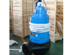 南京蓝深制泵集团WQ系列潜水泵7.5kw介绍-- 蓝深集团股份有限公司