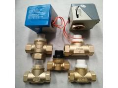 VA7010系列开关式电动二通阀-- 东洋阀门深圳有限公司