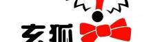 北京联合基业锚栓玻纤有限公司