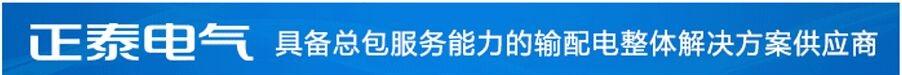 中国国际量子点行业峰会