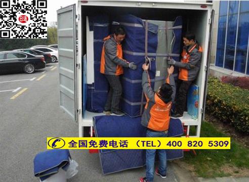 上海日通搬场公司-日式搬家打包公司日本0123是属同类公司-- 上海艺术搬家公司、艺术搬家公司