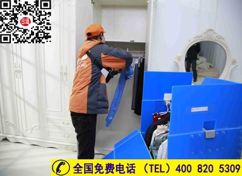 上海日通搬家公司为屌丝群体提供的搬家服务,高端 时尚 快捷-- 上海艺术搬家公司、艺术搬家公司