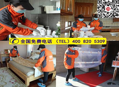 上海日通搬家公司团队工具 专业方法 帮打包 帮送达 帮还原-- 上海艺术搬家公司、艺术搬家公司