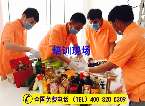 有了日式搬家上海搬家打包公司 打物品 一切就 ok ok 啦-- 上海艺术搬家公司、艺术搬家公司