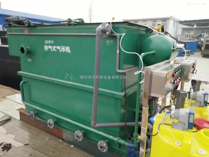 HT-1-50天津屠宰污水处理设备生产厂家-- 潍坊海天环保有限公司