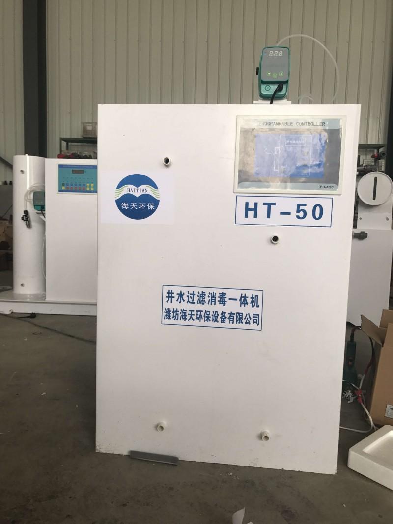 饮用水杀菌消毒设备二氧化氯发生器价格-- 潍坊海天环保有限公司