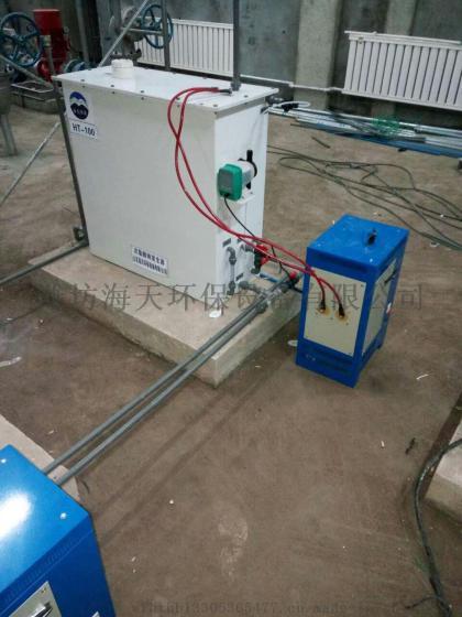 江苏次氯酸钠发生器型号价格-- 潍坊海天环保有限公司