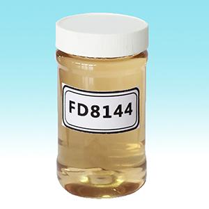 翔宇锅炉除焦剂FD8144 结焦抑制剂 火侧沉积与腐蚀抑制剂-- 威海翔宇环保科技股份有限公司