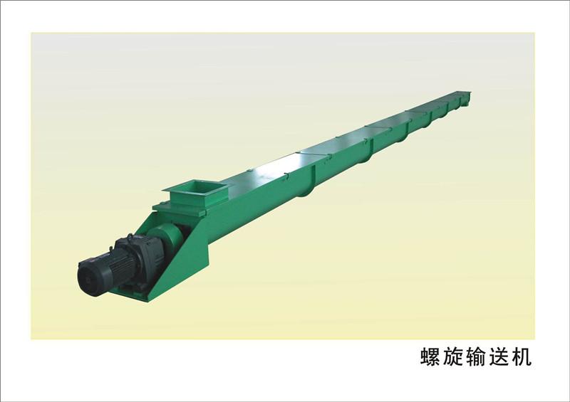 螺旋输送机适用于输送大件产品-- 衡水仟润输送机械制造有限公司