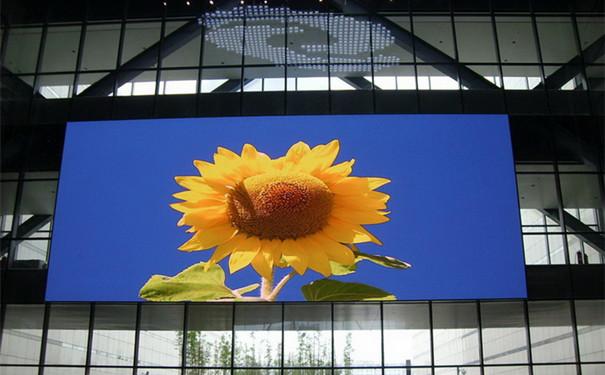室内P4全彩LED显示屏-- 深圳市四维鑫光电有限公司