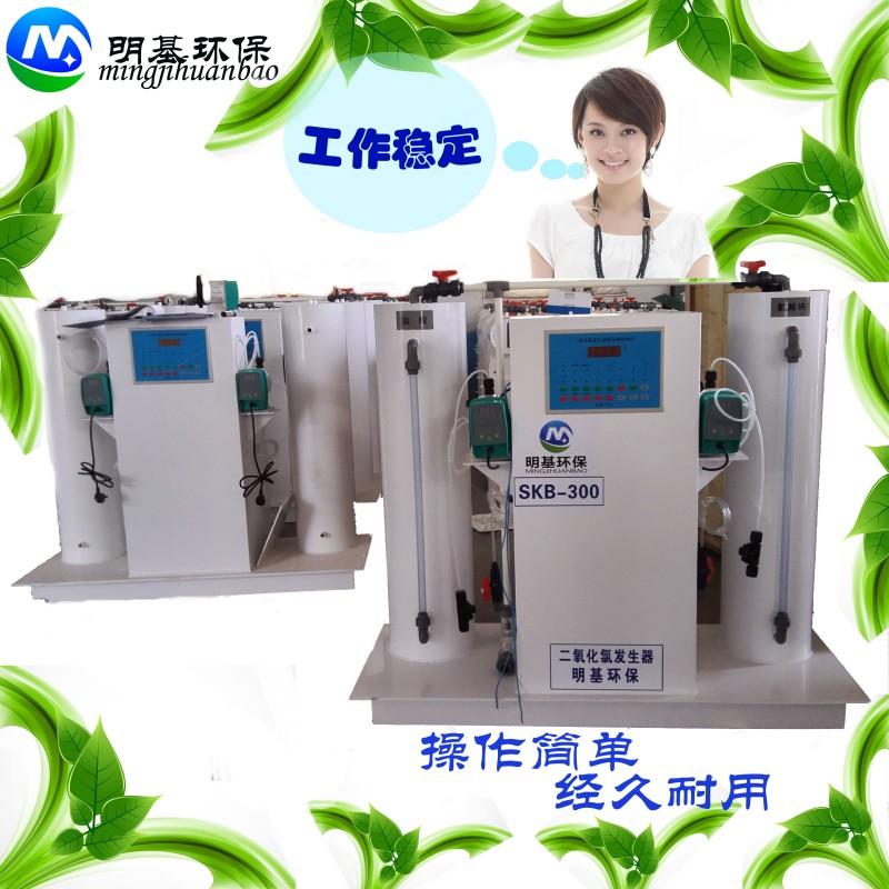 湖南衡阳二氧化氯发生器原理-- 山东明基环保有限公司