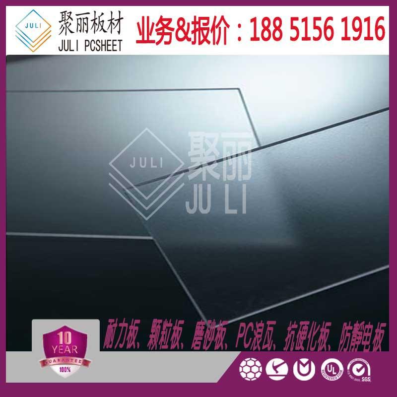 南京磨砂耐力板-磨砂光扩散耐力板-- 南京颗粒耐力板磨砂耐力板聚郦企业