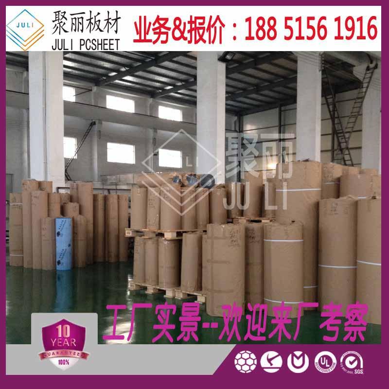 南京光扩散耐力板1磨砂光扩散耐力板-- 南京颗粒耐力板磨砂耐力板聚郦企业