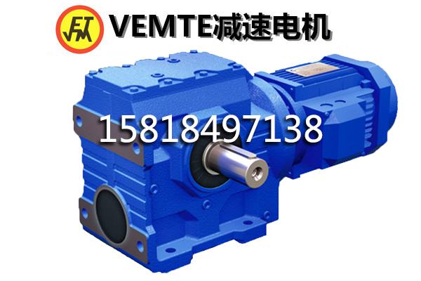 RX07减速机 RX17减速器 RX27减速箱厂家报价-- 祥如机电东莞有限公司