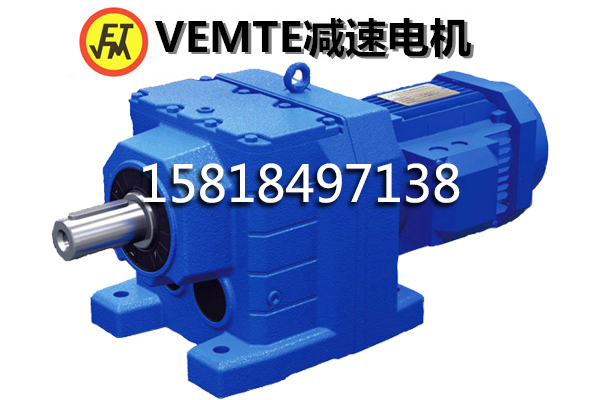 RX107减速机 RX137减速器 RX147减速箱外形图-- 东莞祥如机电有限责任公司