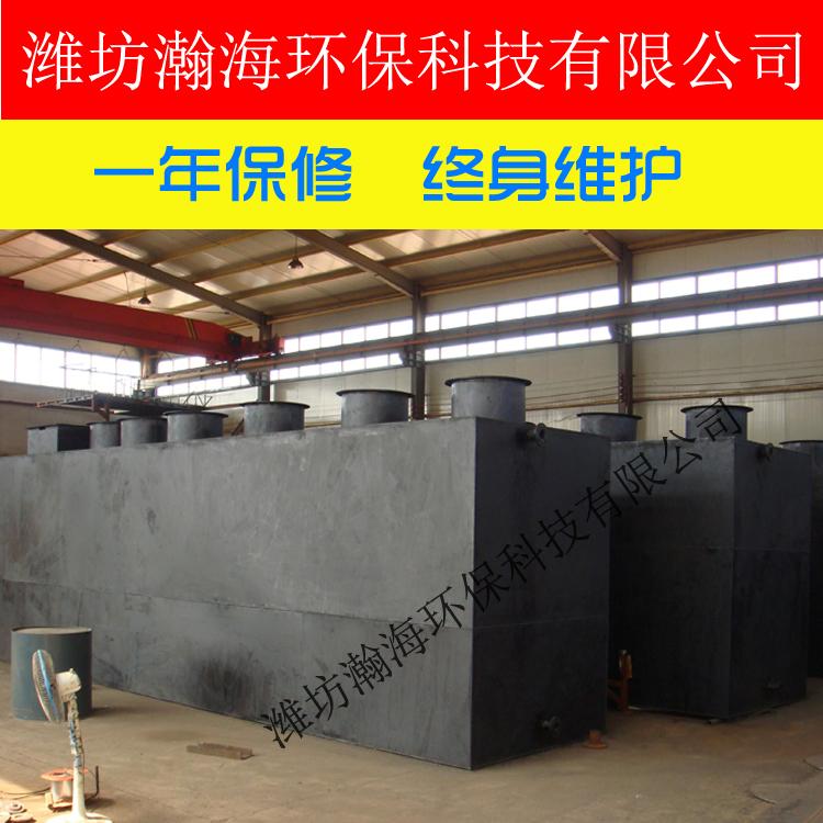 生活污水一体化处理设备-- 潍坊瀚海环保科技有限公司