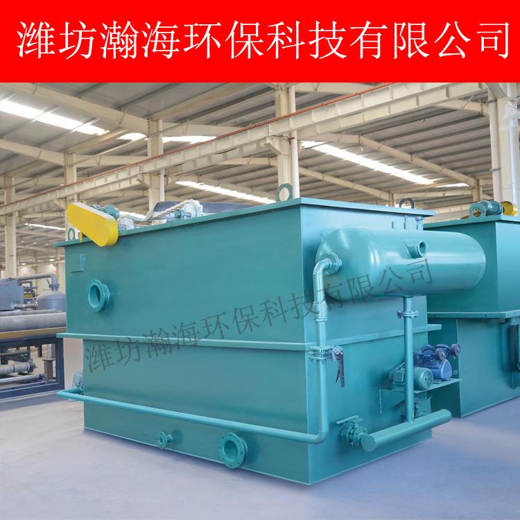 容气气浮机-- 潍坊瀚海环保科技有限公司
