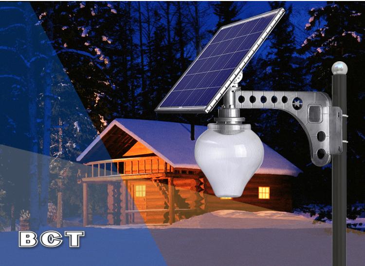 一体化太阳能路灯18W  桃子灯2.0-- 山东蓝晶易碳新能源有限公司