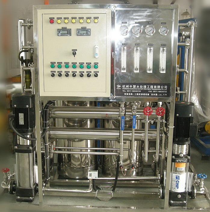 反渗透纯水设备-- 杭州中慧水处理工程有限公司