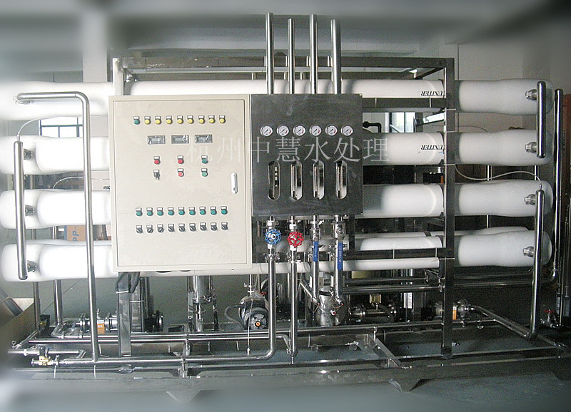 去离子水设备-- 杭州中慧水处理工程有限公司