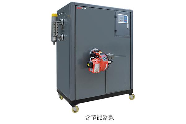 年中钜惠来袭!劳士特燃气蒸汽发生器300KG-- 浙江绿野生物质锅炉科技有限公司