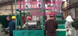 环保型五谷杂粮磨粉机效果