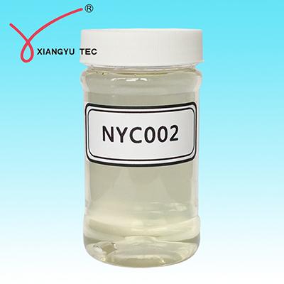 翔宇粉尘抑制剂NYC002 抑尘剂 粉尘控制剂-- 威海翔宇环保科技股份有限公司