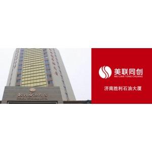 节能技术丨济南胜利石油大厦节能改造