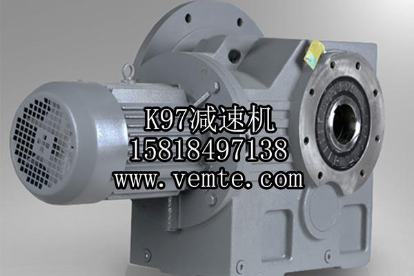管道开孔机用减速器,KH47齿轮减速机-- 沧州昶岳管道工程有限公司