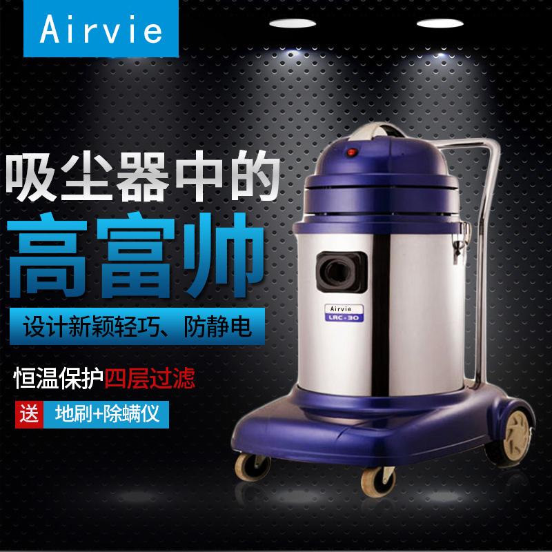 手持立式大型大功率工业百级无尘室专用吸尘器lrc30-- 深圳新源净化设备工程有限公司