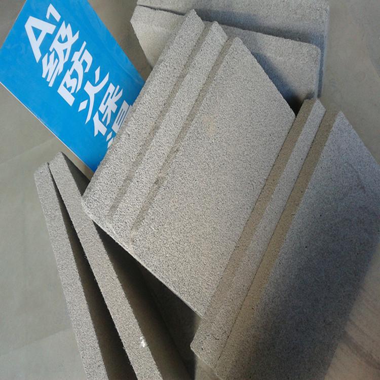 外墙保温材料蜀通发泡水泥保温板-- 上海蜀通建材有限公司