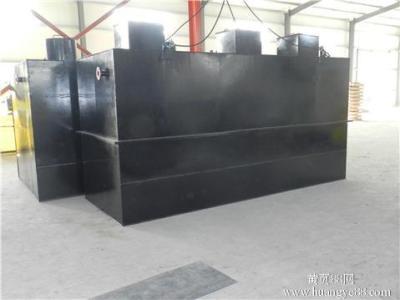 供应石家庄一体化污水处理设备生活污水处理设备医院污水处理设备-- 潍坊浩德环保水处理设备有限公司