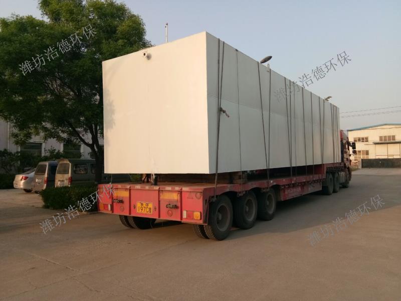 供应德阳市屠宰废水一体化污水处理设备AO工艺污水处理设备-- 潍坊浩德环保水处理设备有限公司