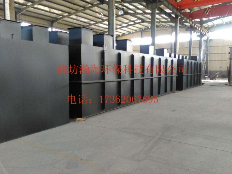 一体化MBR膜处理设备-- 潍坊瀚海环保科技有限公司