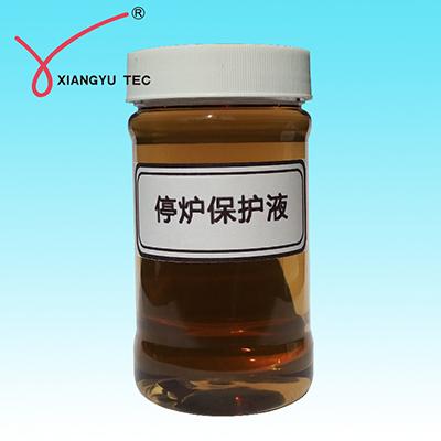翔宇TLB101停炉保护液-- 威海翔宇环保科技股份有限公司