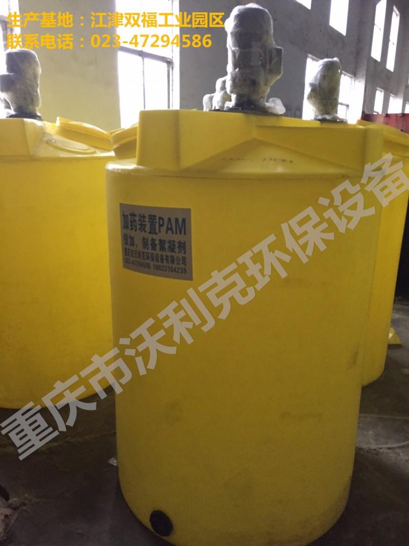 重庆沃利克加药装置 PAC自动加药装置 优质加药装置采购-- 重庆市沃利克环保设备有限公司
