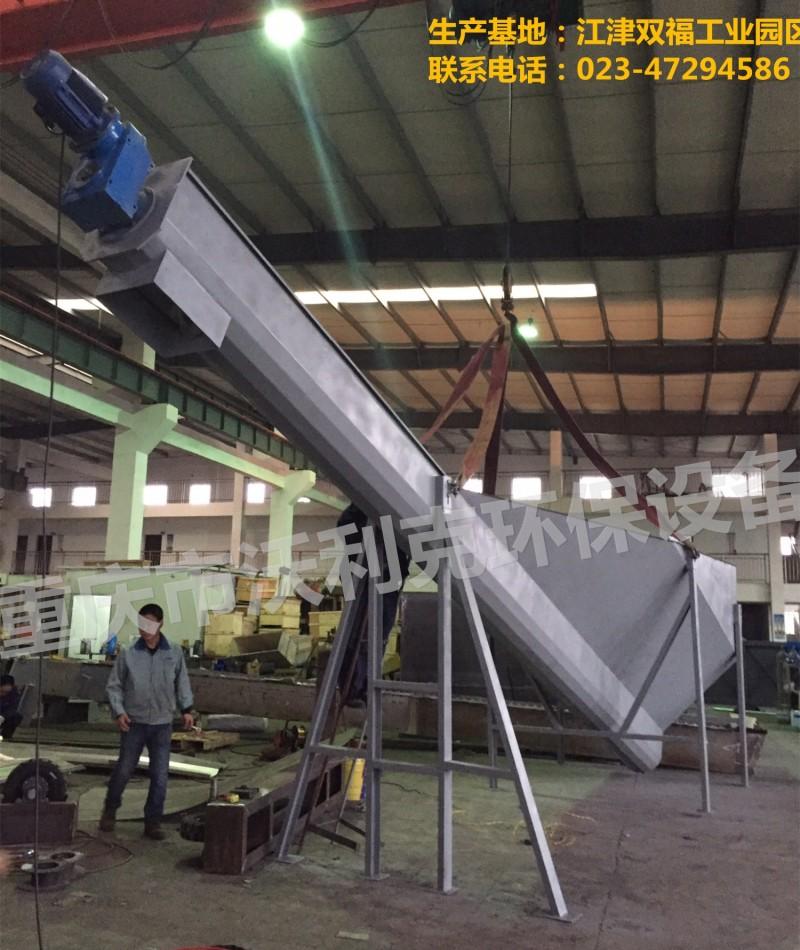 沃利克旋螺式砂水分离器   优质砂水分离器销售-- 重庆市沃利克环保设备有限公司