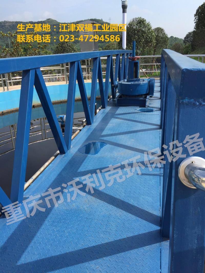 沃利克行车式刮泥机  优质刮泥机销售、安装、设计说明-- 重庆市沃利克环保设备有限公司