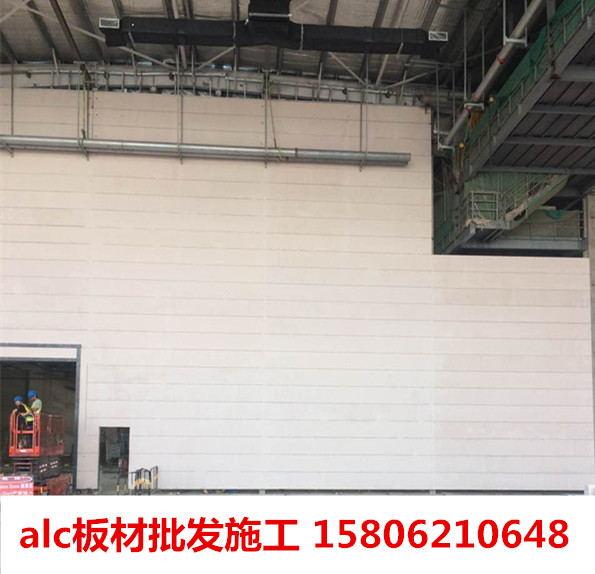 福建ALC板物流 厂家批发alc板材,福建alc建材基地-- 苏州同筑新型建材有限公司