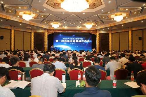 新能源汽车大数据国家联盟在京成立