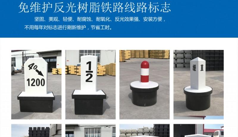 硕邦科技-- 黑龙江硕邦新型材料科技有限公司