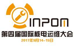 第四届国际核电运维大会