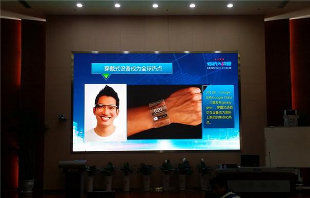 P4全彩LED显示屏箱体尺寸做多大合适