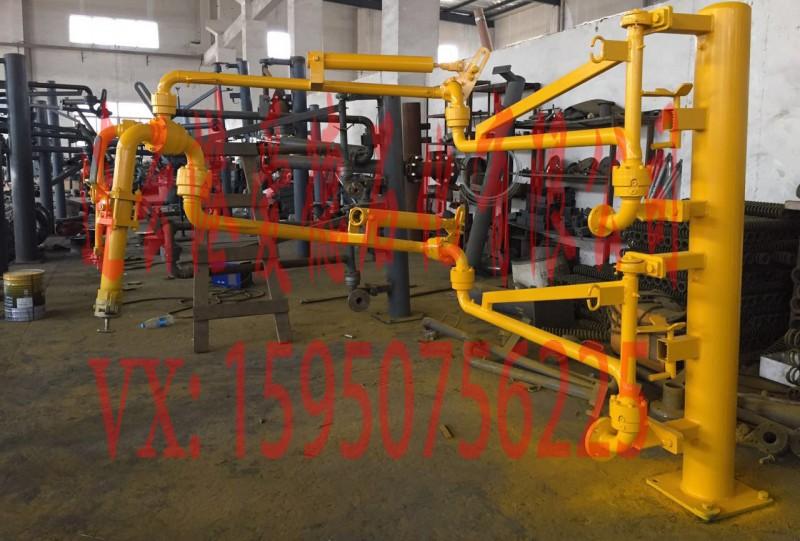 液氯鹤管液氯流体装卸臂液氯万向节-- 连云港爱德石化机械有限公司