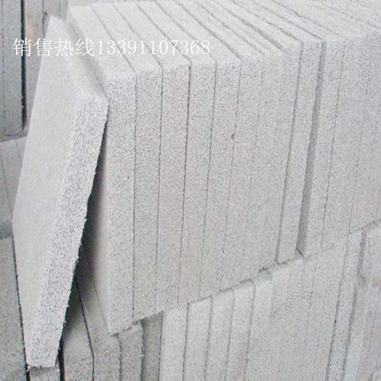 外墙保温隔热材料蜀通泡沫保温板水泥板13391107368-- 上海蜀通建材有限公司