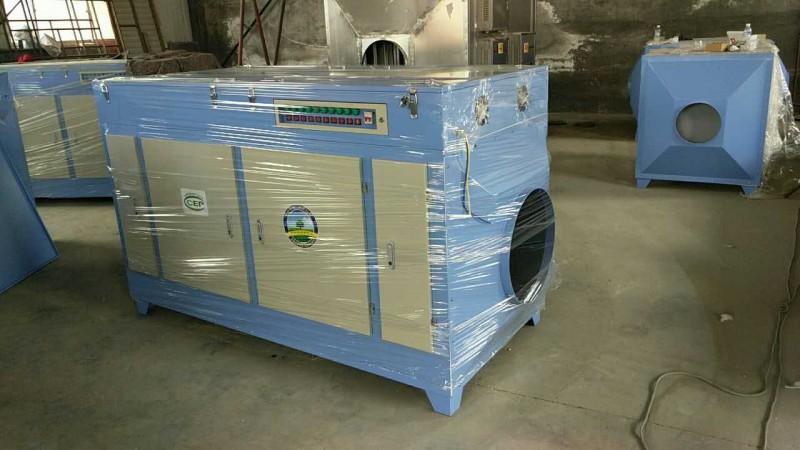 光催化废气处理设备厂家检验报告环保支持产品-- 河北午阳环保设备有限公司