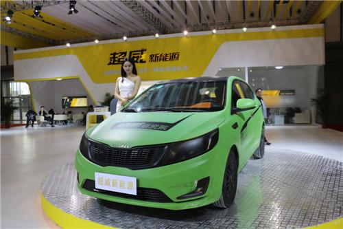 浙江举办产业推介会 加快新能源汽车动力电池大规模商业化
