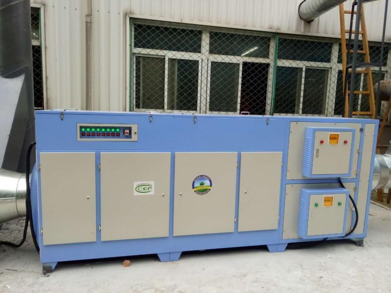 注塑机废气处理用光离复合一体机价位-- 河北午阳环保设备有限公司